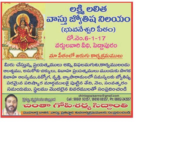 match making in telugu free It provides telugu jathakam matching reports, dasha, apahara and bhava  predictions, panchangam etc download telugu horoscope software now,  available in.