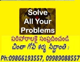 solve your all problems