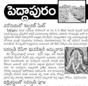 Telugu Astrlogy