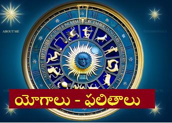 Best telugu astrology sites today